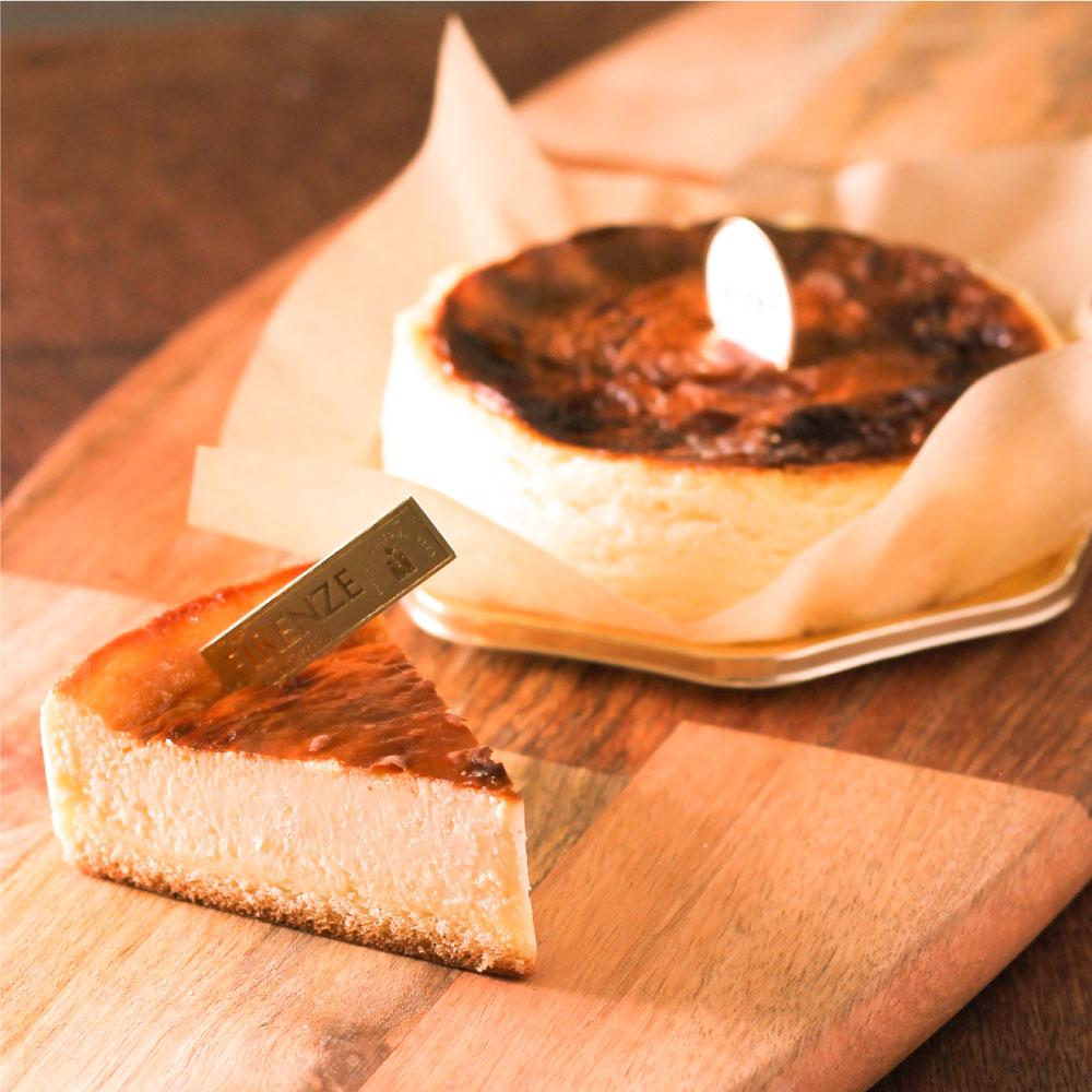 【送料無料】バスクチーズケーキ
