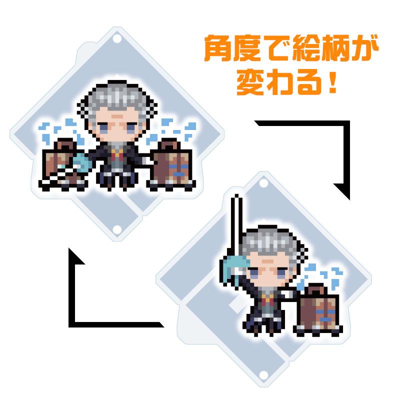 【3月末発送】連結アクキー(ver.ライブアリーナ'21-C)