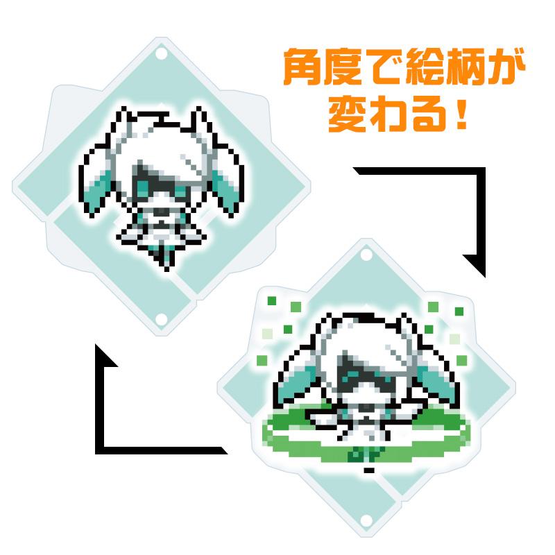 【3月末発送】連結アクキー(ver.ライブアリーナ'21-B)