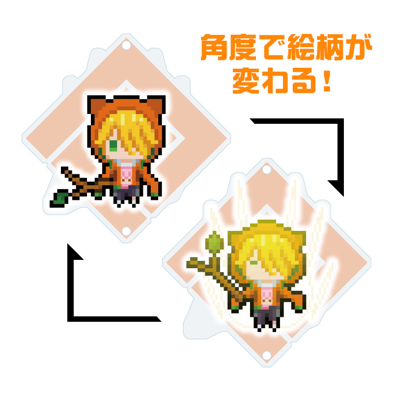 【3月末発送】連結アクキー(ver.ライブアリーナ'21-A)
