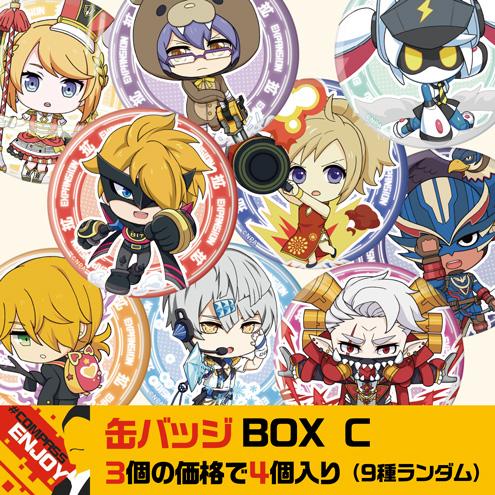 エンジョイ部 缶バッジBOX(C)