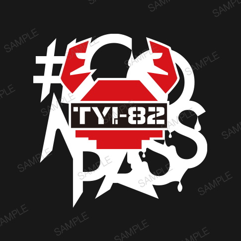 TYI-82 スウェットB