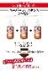 《20%お得》 モンゴ流スカルプエッセンス Deeper スーパーレジスタンス 80mL 3本セット バリアスルーお試しミニボトルをプレゼント!