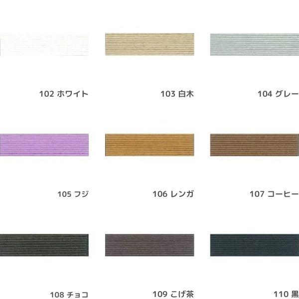 クラフトテープ【30m巻】(カラー)