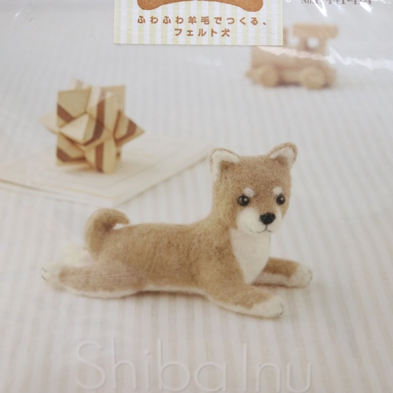 ハマナカ フェルト羊毛キット 柴犬 ふせポーズ