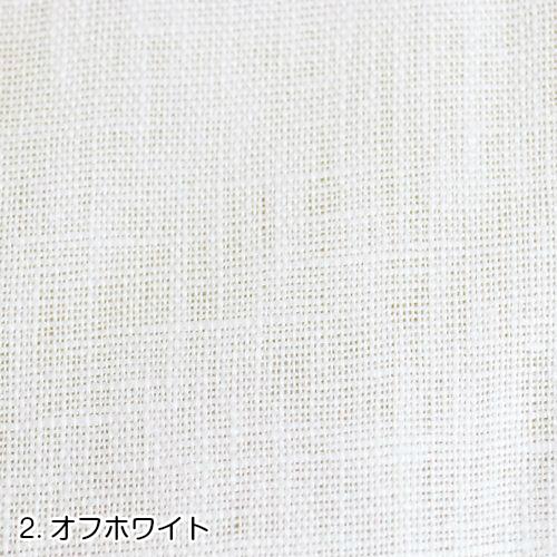 【Nu:Handworks】ウォッシュリネン(50cm単位)