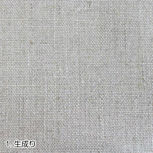 生地 【Nu:Handworks】ウォッシュリネン