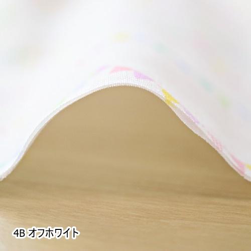 ダブルガーゼプリント ガーラント柄(50cm単位)