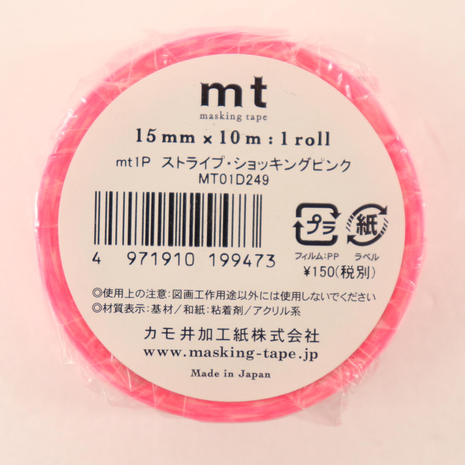 マスキングテープ ストライプ・ショッキングピンク 幅15mm×10m巻