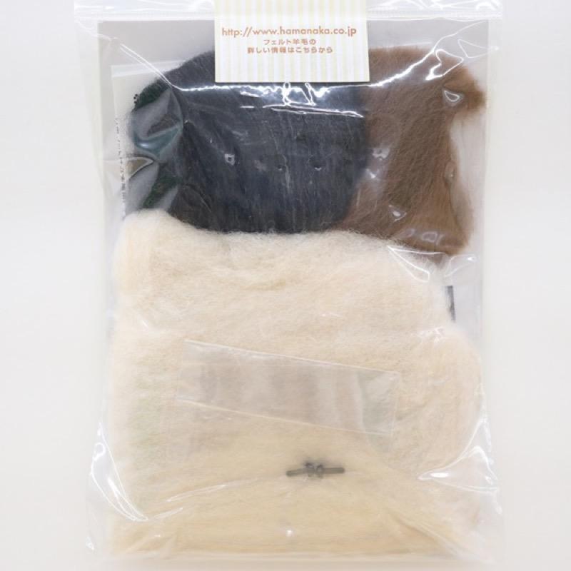 ハマナカ ふわふわ羊毛でつくるフェルト犬 柴犬 黒