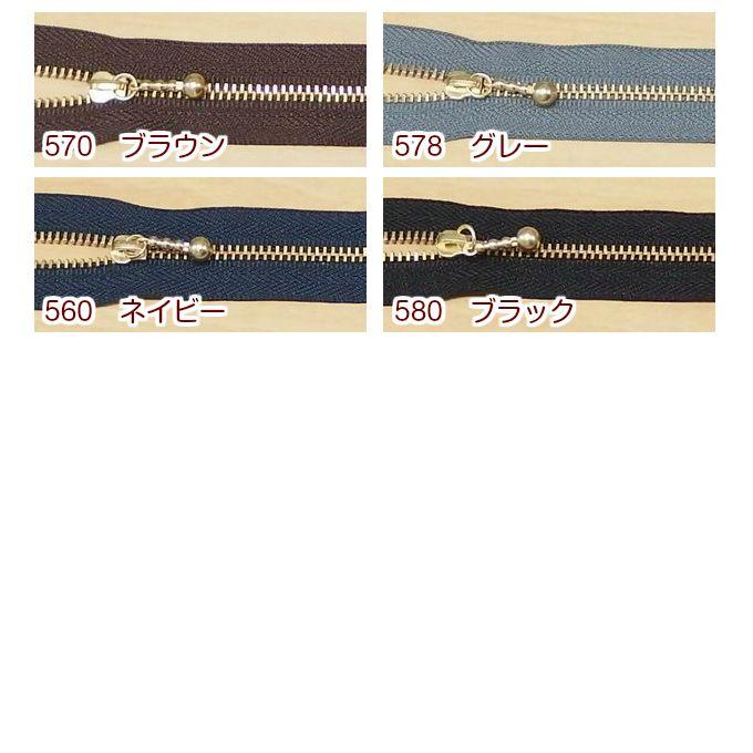 YKK 3MGC玉付きファスナー(ゴールド)【35cm】
