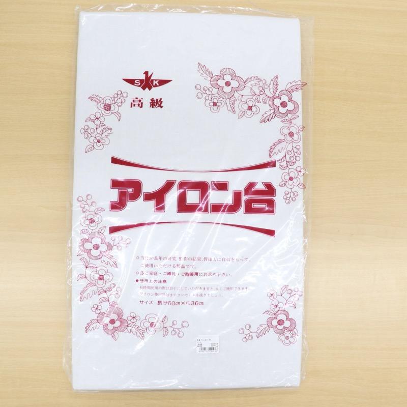 アイロン台平 7号 長さ60cm×巾36cm