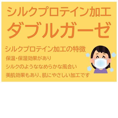 生地 【保温保湿】ダブルガーゼプリント 花柄A【50cmカットクロス】