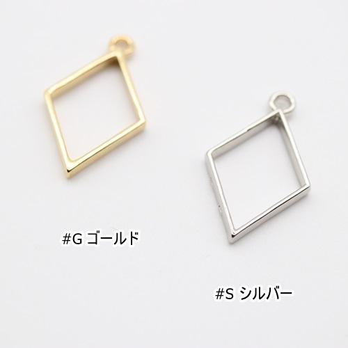 レジンチャーム(ダイヤ)No951