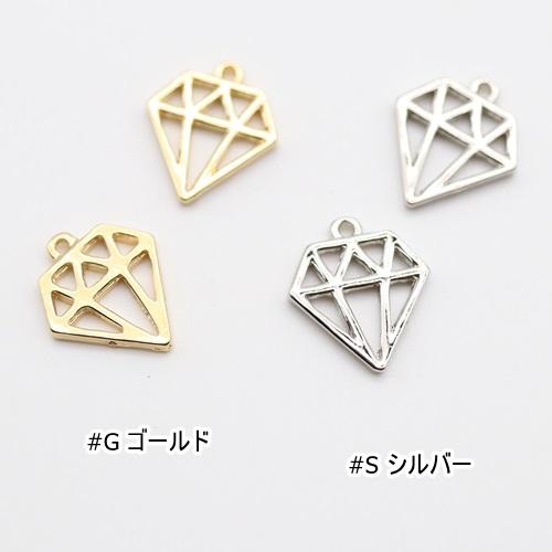 レジンチャーム(宝石)No.1003(2個入)