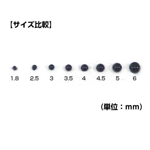刺し目(20個入り) 【6mm】