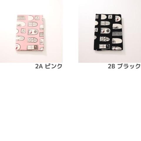 生地 プルーン×キティ オックス 窓の絵キティ柄【50cmカットクロス】