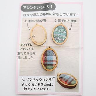 【刺しゅう用木枠】ネコの顔(カン付)M