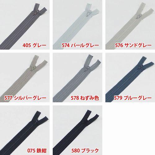 YKK フラットニットファスナー【50cm】