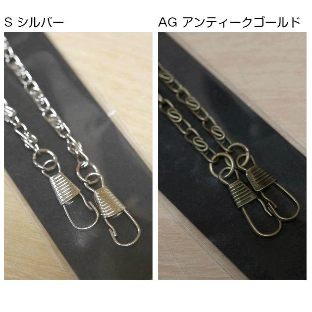 ナスカン付きチェーン【40cm】