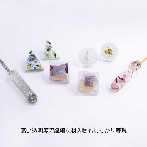 LED&UVクラフトレジン液 25g