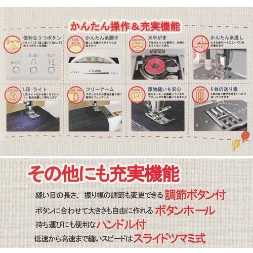 【DM-99】コンピューターミシン Fait a La Main