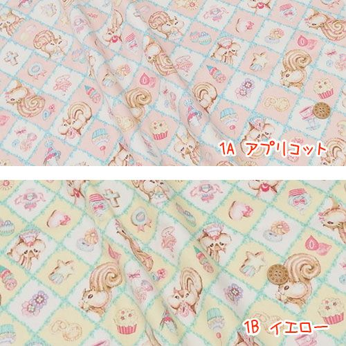 絵子猫(エコネコ)ブロードリスのルル&エル柄(50cm単位)