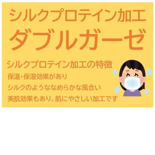 【保温保湿】ダブルガーゼプリント 花柄C【50cmカットクロス】