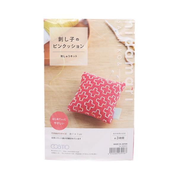 刺し子のピンクッション キット hidamari ピンク 98954