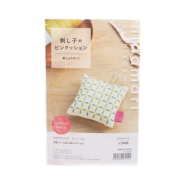 刺し子のピンクッション キット hidamari ホワイト 98955