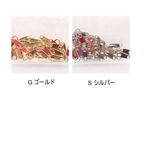 バリューパック(板ダルマ50コ入)
