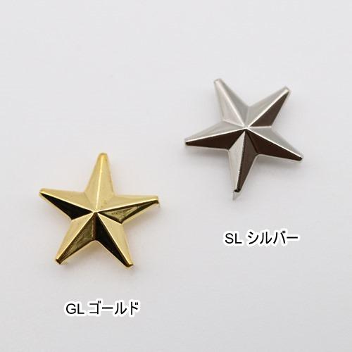 スタッズ 星(19mm)6個入