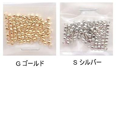 バリューパック(つぶし玉100コ入)