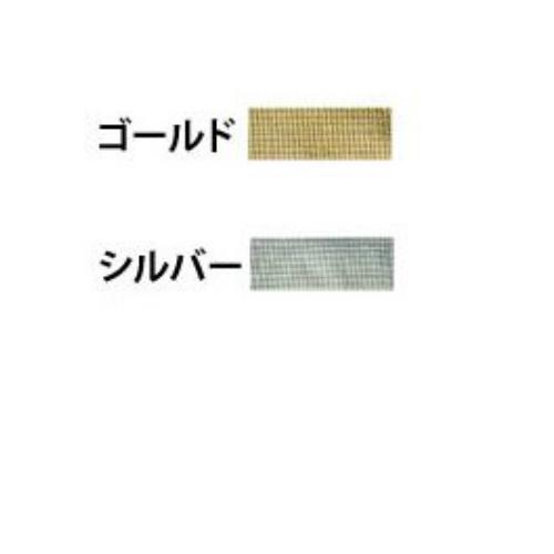 【バイアステープ】メタリックふちどり11