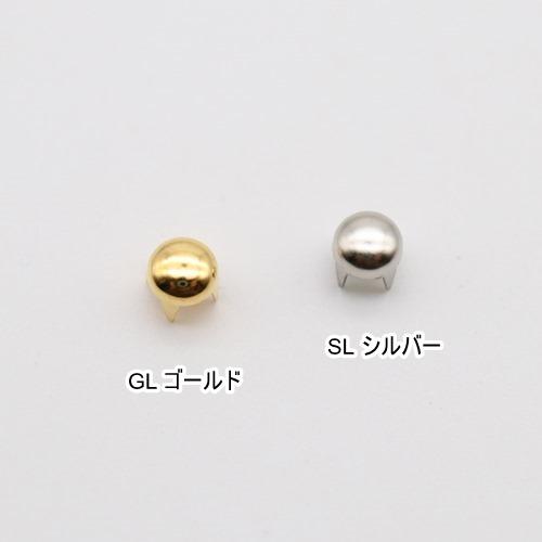 スタッズ 丸(5×5mm)16個入