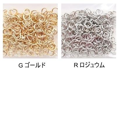 バリューパック 丸カン 0.8×4.5(約200コ入)