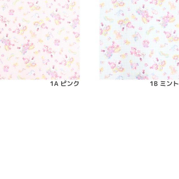(2021新作)生地 絵子猫(エコネコ)ブロード エコネコ&キキララマイメロ柄