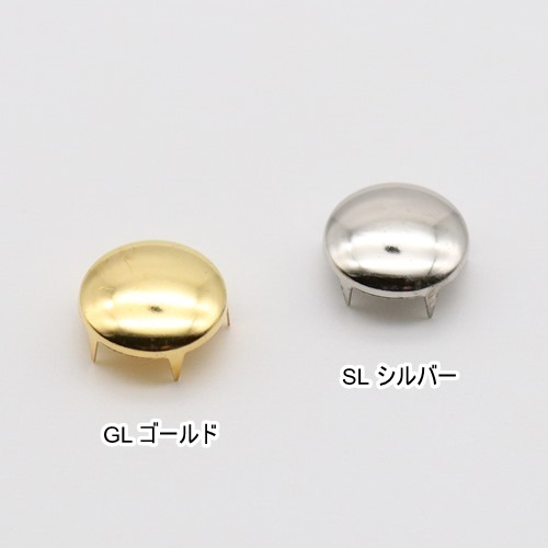 スタッズ 丸(15×15mm)9個入