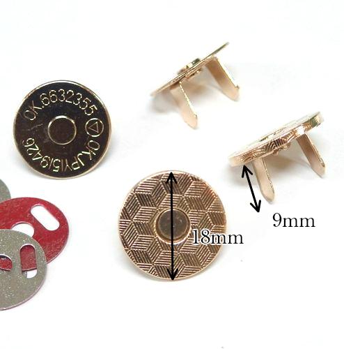 足折れマグネット(18mm)