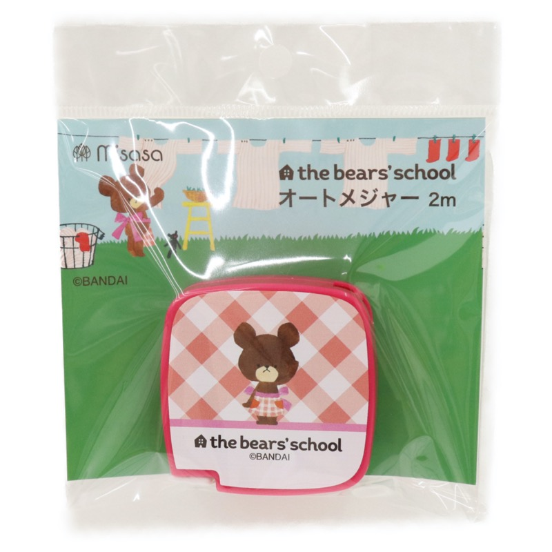 the bears' school オートメジャー 2m