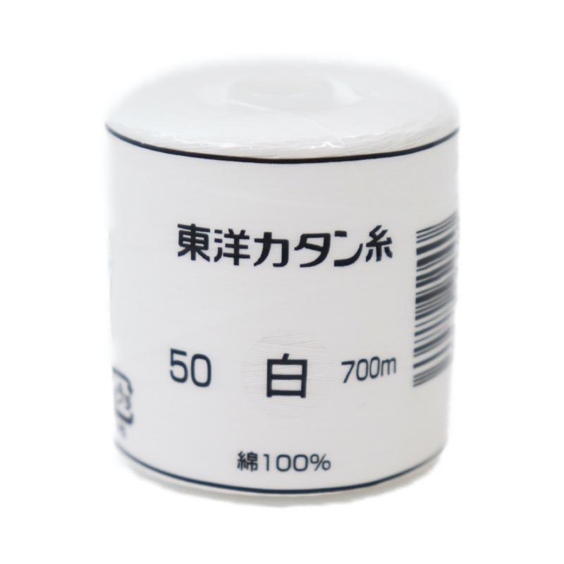 東洋カタン糸 白 50 700m