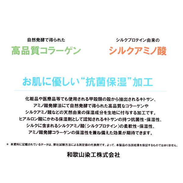 AquaSkin【アクアスキン加工】 ダブルガーゼ 50cmカットクロス