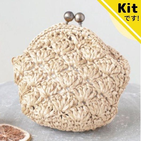 ハマナカ 編みつける口金くし形の松編みのがま口AMU-709