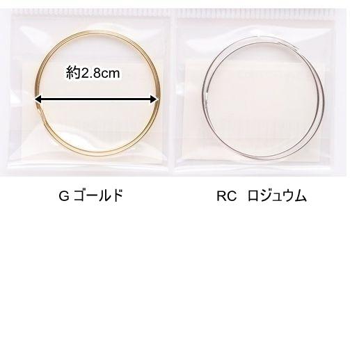 アクセサリーパーツ(ワイヤーピアスNo.2)