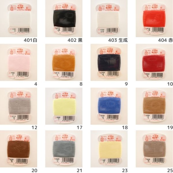 フジックス タイヤー絹 手縫糸 40m