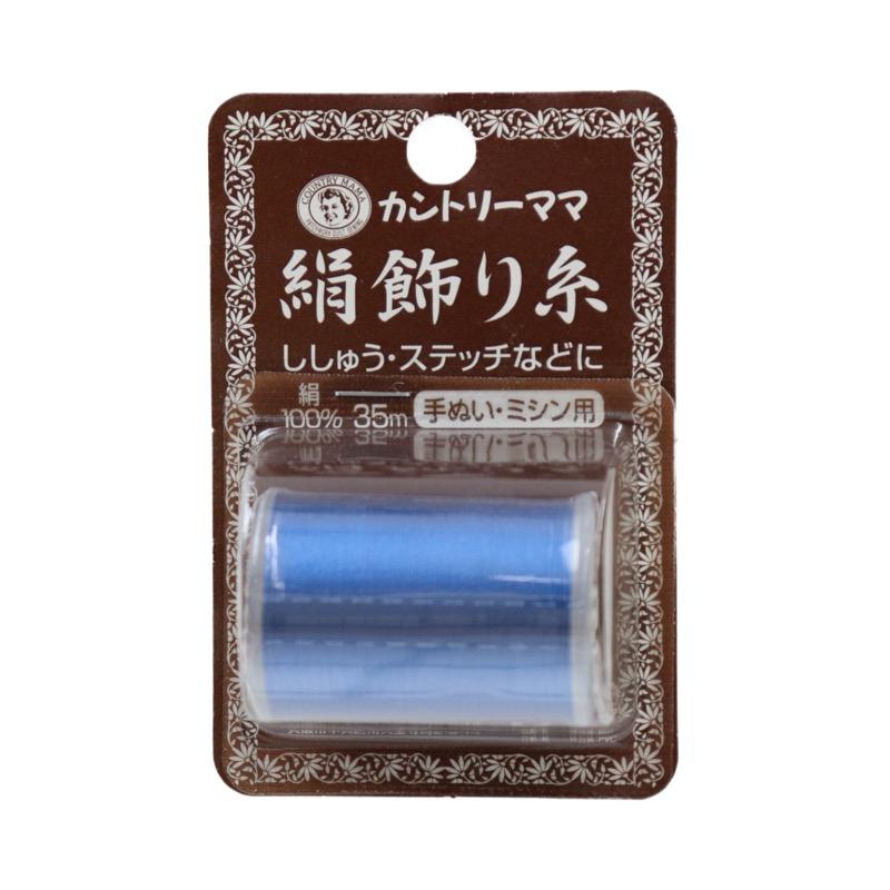 絹飾り糸 手ぬい ミシン用 35m