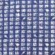 生地 リップルプリント さかなへんの漢字柄