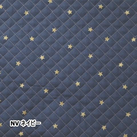 オックスプリント【キルト】星柄DK-Q-013(50cm単位)