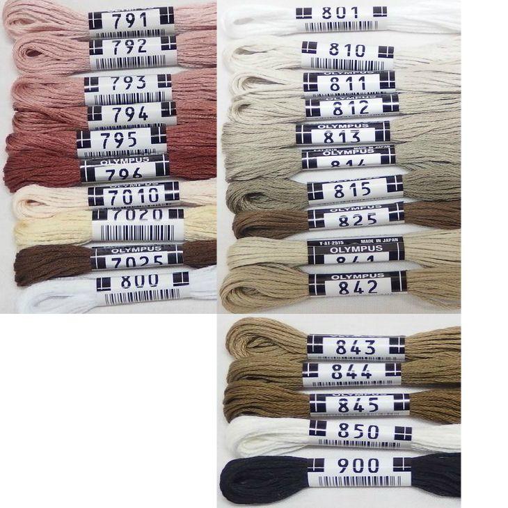 オリムパス25番刺繍糸 【茶・白・黒系】