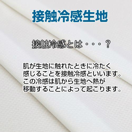 【送料無料】レース&接触冷感ニットマスクキット ※在庫限り
